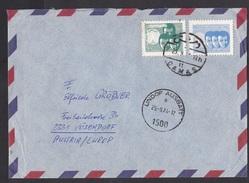 Syria: Airmail Cover To Austria, 1974, 2 Stamps, Cancel UNDOF AUSBATT, Field Post Austrian UN Forces (minor Damage) - Syrië
