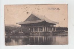 THE KEIKAIRO OF KEIJO - Corée Du Sud