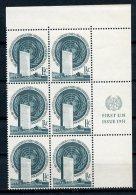 United Nations New York, 1951, 1.5 C Definitive, UR MI6, First Print, MNH, Gaines 2.1(a) - New York – UN Headquarters