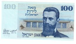 ISRAEL 100 Lira 1973 Pick 41 UNC - Israel