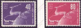 Israel, Yvert 27&28, Scott 31&32, MNH - Israel
