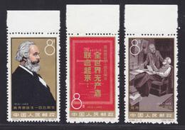 CHINE N° 1466 à 1468 ** MNH Neufs Sans Charnière, TB  (D1812) - Unused Stamps