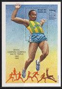 Olympics 1984 - Long Jump - BRAZIL - S/S MNH** - Summer 1984: Los Angeles
