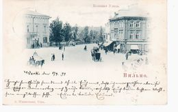 Wilna Bolshaya Ulitsa 1899 OLD POSTCARD 2 Scans - Lithuania