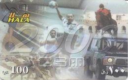 Qatar Hala GSM Card, New Millaneum Starts, Sports Etc., Single 100 Riyal Card - Qatar