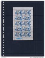 Belgie - Belgique 3766 Velletje Van 10 Postfris - Feuillet De 10 Timbres Neufs  -  Joodse Gemeenschap - Feuilles Complètes