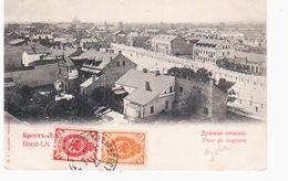 Belarus Brest- Litovsk Place Du Magistrat 1902 OLD POSTCARD 2 Scans - Belarus
