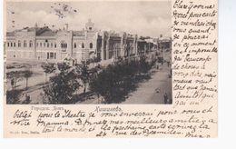 Chișinău Kishinev Gorodskoi Dom 1904 OLD POSTCARD 2 Scans - Moldavië