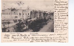 Chișinău Kishinev Gorodskoi Dom 1904 OLD POSTCARD 2 Scans - Moldavia
