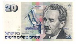 ISRAEL 20 New Shequalim 1993 Pick 54C UNC - Israel