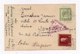 !!! ENTIER POSTAL SERBE ENVOYE PAR UN PRISONNIER EN 1917 A GENEVE - Postmark Collection (Covers)