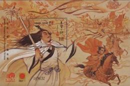 China Macau 2001 Year Romance Of Three Kingdoms  Full Sheet - 1999-... Chinese Admnistrative Region