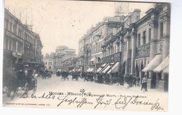 Moscow Port Des Marechaux 1903 OLD POSTCARD 2 Scans - Russie