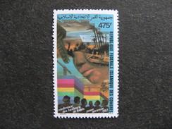 Comores: TB PA N° 206, Neuf XX. - Comores (1975-...)