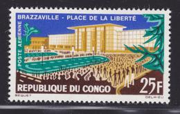 CONGO AERIENS N°   12 ** MNH Neuf Sans Charnière, TB  (D1829) - Mint/hinged