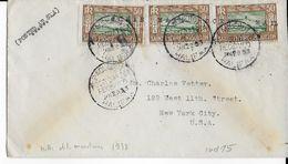 SPM - 1933 - ENVELOPPE Avec OBLITERATION MARITIME De PAQUEBOT CANADIEN  => NEW YORK - St.Pierre & Miquelon