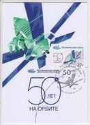 2500 Mih 2283 Russia KM Cards Maximum 2017 11 7 Satellite Molniya Space Satellite Communication Company - Maximumkaarten