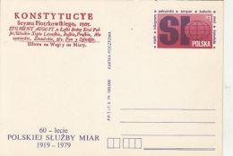 SCIENCE, POLISH METRIC SYSTEM, PC STATIONERY, ENTIER POSTAL, 1979, ROMANIA - Sciences