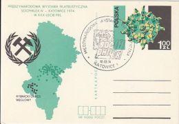 MINERALS, MINING, POLISH MINES MAP, PC STATIONERY, ENTIER POSTAL, 1974, ROMANIA - Minéraux