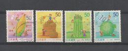 Japan 1999 Hokkaido Vegetables Y.T. 2644/2647  (0) - 1989-... Emperor Akihito (Heisei Era)