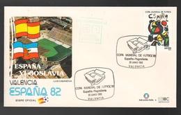 Espana Spagna Mundial De Futbol 1982 SPAGNA - YUGOSLAVIA A Valencia FDC Football Soccer Calcio - FDC