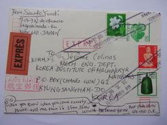 Entier Postal Japon Higashinada, Haniwa, Cloche Du Temple Byodoin, Lis - Cartoline Postali