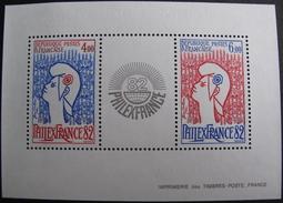"""LOT R1703/554 - """" PHILEXFRANCE 1982 """" - BLOC NEUF** N°8 - Ungebraucht"""