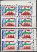 Russia USSR 1972 Mi # 4031 India MNH * * Different Tint - 1923-1991 URSS