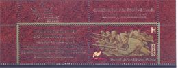 2016. Belarus, Heroic Defence Of Brest Fortress, Stamp With Label,   Mint/** - Belarus