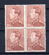 1946    Léopold III, 434 A** En Carré (1 Tp Adh), Cote 150 €, - Unused Stamps