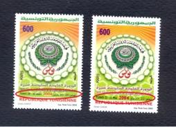 Tunisia/Tunisie 2004 - Stamps -   Summit Of The League Of Arab States - Rare Items Dates Error - Tunisia