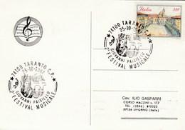 1987 Giovani PAISIELLO MUSIC FESTIVAL EVENT COVER Card Taranto  ITALY Stamps - Music