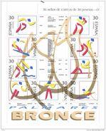 HB OLIMPICOS DE BRONCE OLIMPIADAS DEPORTE JUEGOS ATLETISMO ESQUI SKI NATACIÓN TENIS BOXEO HOCKEY PIRAGUISMO VELA TIRO - Juegos Olímpicos