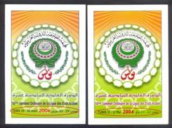 Tunisia/Tunisie 2004 - Maxi-Cards -   Summit Of The League Of Arab States - Rare Items Dates Error - Tunesië (1956-...)