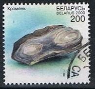 Wit-Rusland Y/T 358 (0) - Belarus