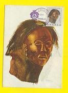 MAXIMUM CARD ANGOLA ETHNIC MASK AFRICA AFRIQUE AFRIKA 1975 - Angola
