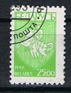 Wit-Rusland Y/T 18 (0) - Belarus
