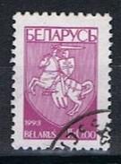 Wit-Rusland Y/T 35 (0) - Belarus