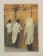 POSTCARD ISRAEL JERUSALEM JUDAICA JEWISH WAILING WALL 1970years - Religions & Beliefs