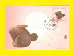 MACAO ASTROLOGY MAXIMUM CARD LUNAR YEAR RABBIT ZODIAC MACAU CHINA ZODIAC - 1999-... Chinese Admnistrative Region