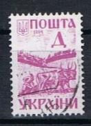 Oekraïne Y/T 208 (0) - Ukraine