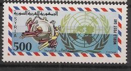 Syrie - 1987 - N°Yv. 816 - Journée De La Poste - Neuf Luxe ** / MNH / Postfrisch - Syrie