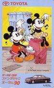 Télécarte Japon / 110-011 - DISNEY - Série TOYOTA / Voiture Vista - Car Japan Phonecard - Auto Telefonkarte - Disney