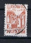 Oekraïne Y/T 210 (0) - Ukraine