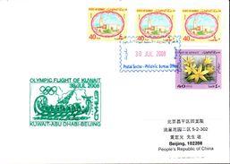 Vol Spécial Etihad Airways Kuwait Abu Dhabi Pékin - 30/07/08 - équipe Olympique Du Koweit - Ete 2008: Pékin