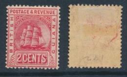 BRITISH GUIANA, 1907 2c Carmine Type I, SG253, Cat £20, Fine MM - British Guiana (...-1966)