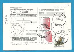2347+2450 Op Kaart (type)965 Voor TAXE DE REEXPEDITION Met Stempel ST-KRUIS Van Postkantoor ROESELARE - 1985-.. Oiseaux (Buzin)
