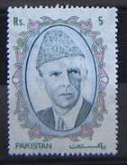Pakistan 1989 5 Rs - Pakistan
