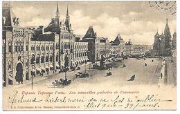 RUSSIE - MOSCOU - Les Nouvelles Galeries De Commerce - Russie