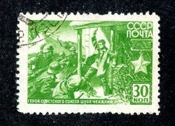 26698 Russia 1943 Michel 862 (o) Offers Welcome. - 1923-1991 UdSSR